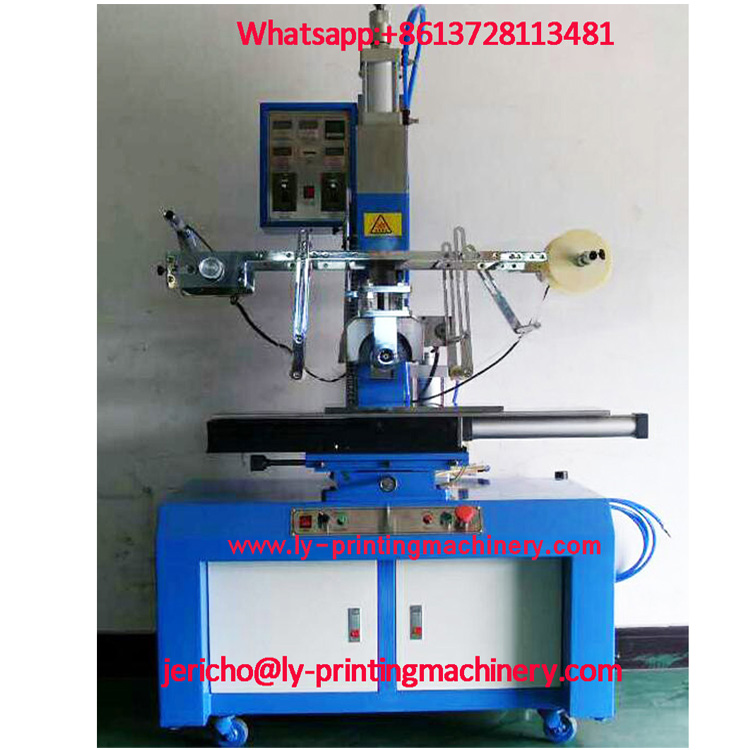 Round flat hot foil stamping machine